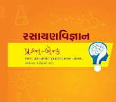 STD 11 AND 12 SCIENCE COMBINED CHEMISTRY AND MATHS QUESTION BANK FOR GUJARAT BOARD STUDENT