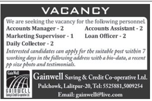 Job Vacancy For Staffs At Gainwell Saving & Credit Co-operative Ltd., Lalitpur