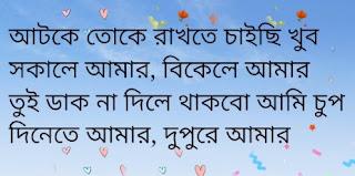 Thik Emon Ebhabe Lyrics