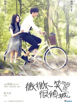 Phim Phim Yêu Em Từ Cái Nhìn Đầu Tiên Tập 22-2016