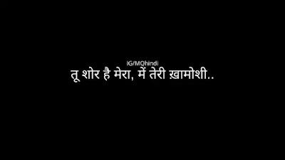 khamoshi quotes in hindi