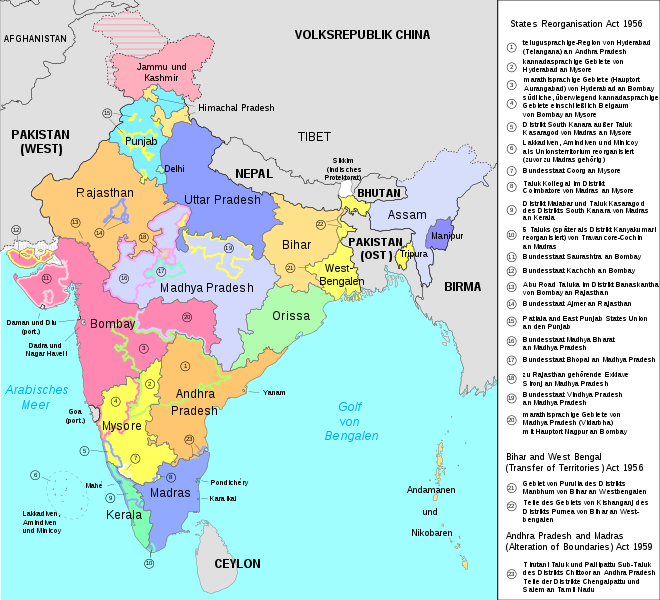 Bhartiya Rajya Punargathan Aayog (States Reorganisation Commission in Hindi)