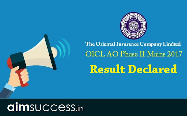 OICL AO Phase-II Result Declared
