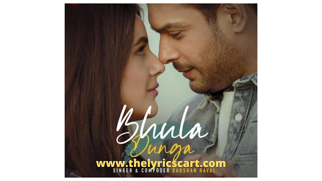 BHULA DUNGA LYRICS BY DARSHAN RAVAL
