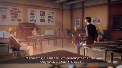 Life Is Strange. Epic 1-3 Free Full Download