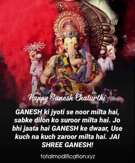 121+ Happy Ganesh chaturthi status in hindi and english 2020-21   ganpati status