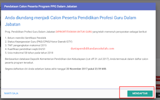 Cara Mendaftar PPGJ Pendidikan dan Profesi Guru dalam Jabatan Melalui SIM PKB