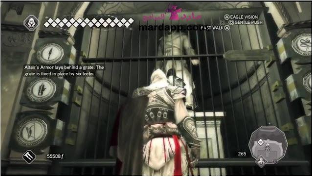 تحميل لعبة اساسن كريد Assassin's
