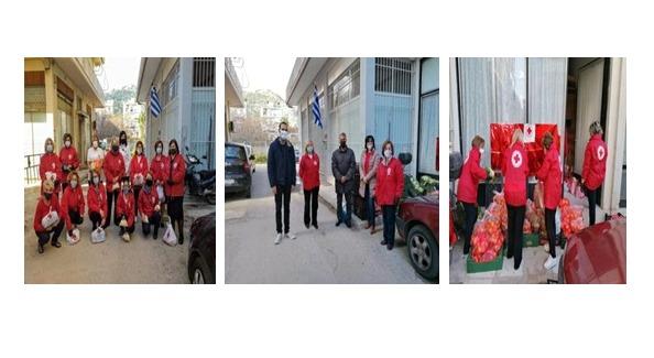 Ευχαριστήρια επιστολή για προσφορές στο Περιφερειακό Τμήμα Ελληνικού Ερυθρού Σταυρού Άργους