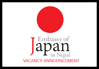 Embassy of Japan in Nepal Vacancy for Security Staff