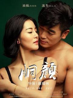 Film Dong Yan (2015) Full Movie