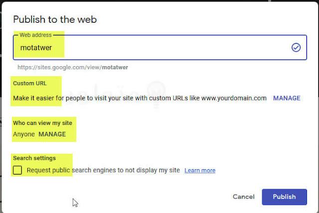 نشر وتفعيل موقعك واختيار الرابط google sites