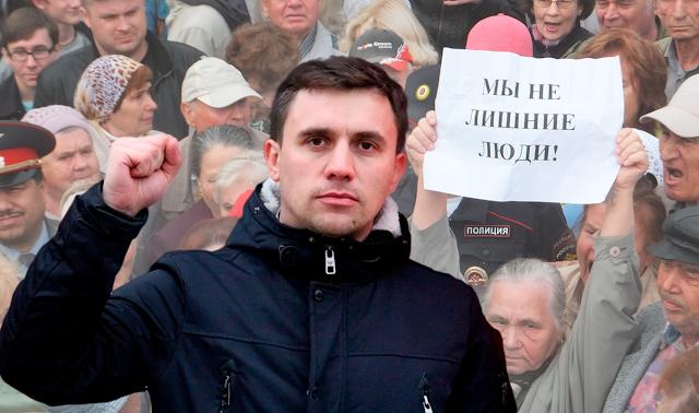 Жить или выживать пенсионерам на 8 200 рублей – жаркая дискуссия депутатов с министром соцзащиты