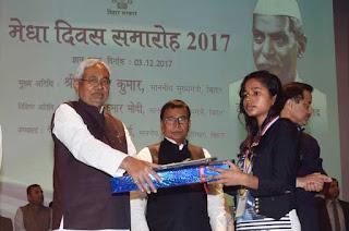 bihar-rajendra-prasad-medha-scholarship-start-nitish