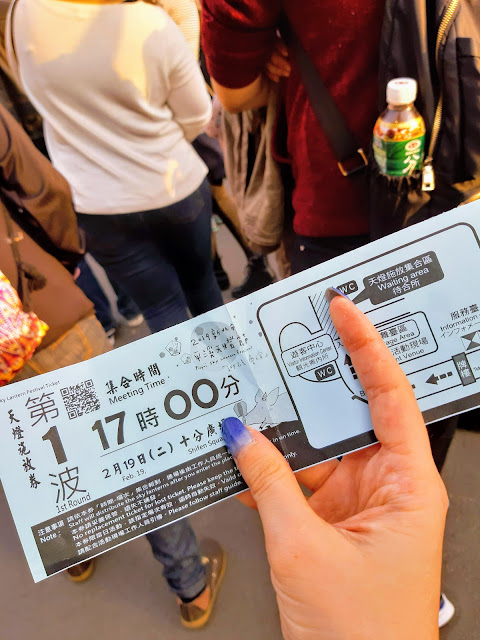 pingxi shifen lantern festival ticket