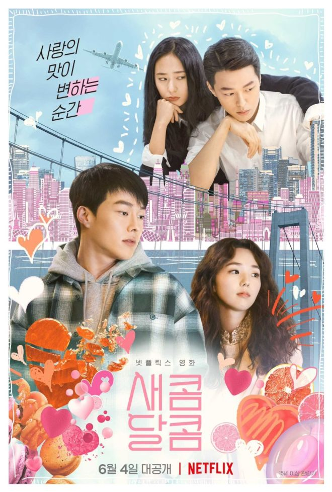 Sweet and Sour Poster