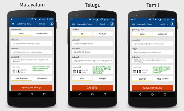 MakeMyTrip IRCTC Train Booking app for Android launched with support for Hindi, Gujarati, Tamil, Telugu, Malayalam languages