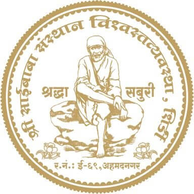 Shree Saibaba Sansthan Bharti 2021