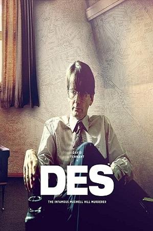 Des Season 1 English Download 480p 720p All Episodes
