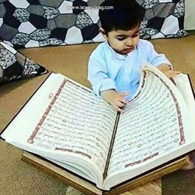 video baby read quran