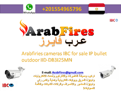 Arabfiries cameras IBC for sale IP bullet outdoor IID-DB3I25MN