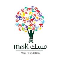 جامعة تبوك تعلن عن فرصة تدريبية في مؤسسة مسك الخيرية  برنامج مسك/أمالا للتدريب التعاوني