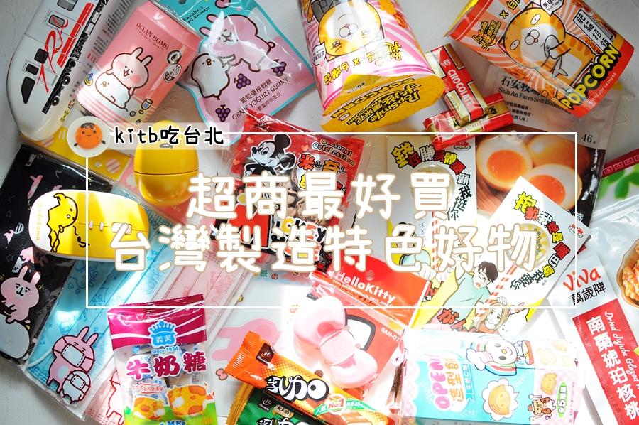 http://misskitb.blogspot.hk/2017/11/kitb.html