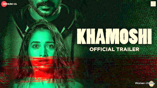 Khamoshi (2019) Movie  Hindi Dubbed