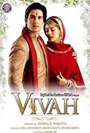 Vivah 2006