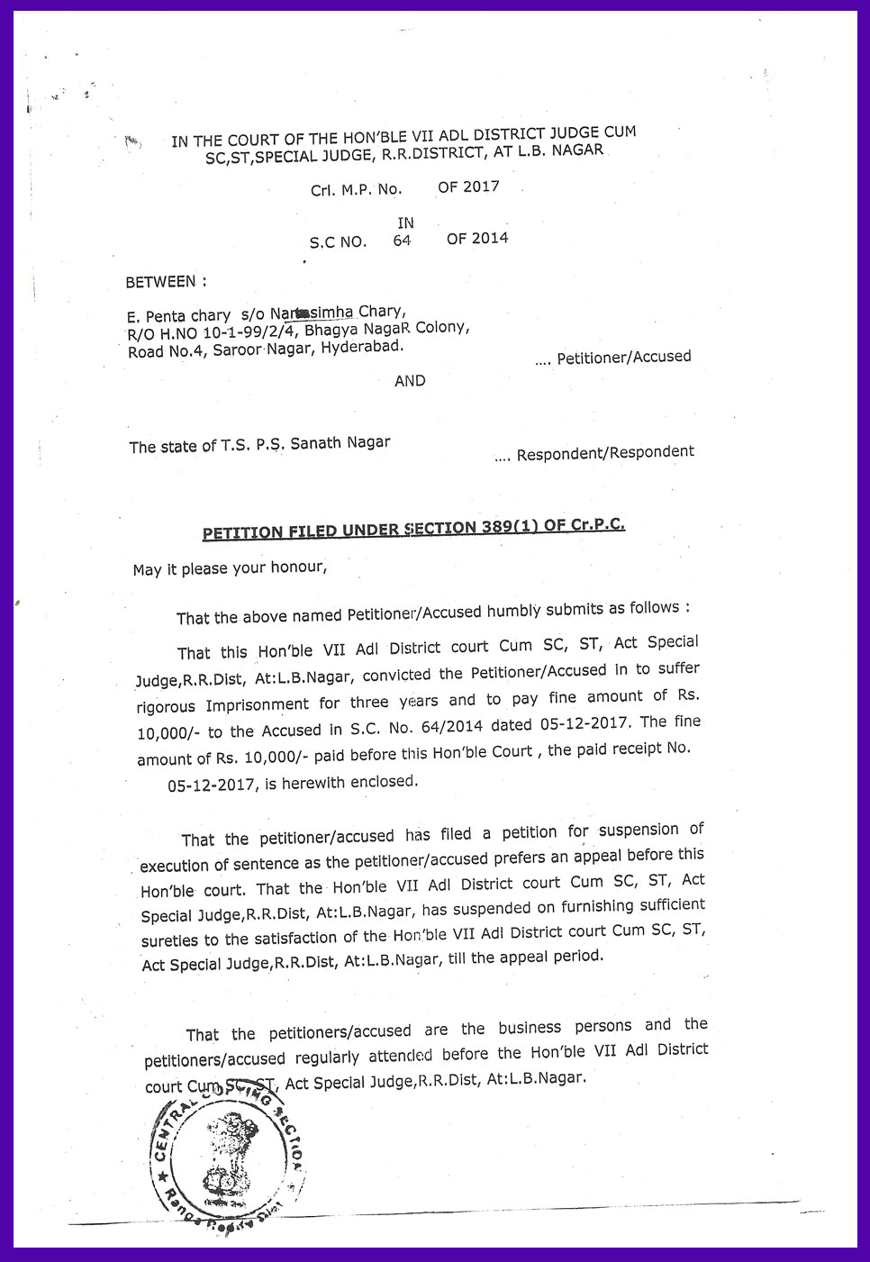 Petition filed Under Section 389 (1) in Rangareddy Court-2