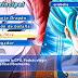 NEW DBZ TENKAICHI TAG TEAM MOD V3 ISO Style Budokai tenkaichi 4 Full [ANDROID E PC]+DOWNLOAD