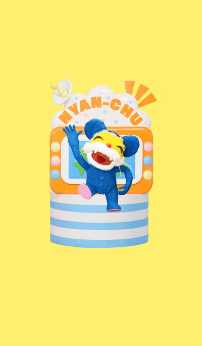 Nyan-chu