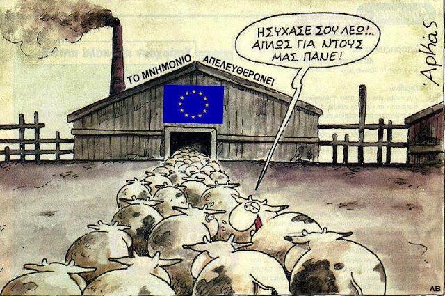 Δεν αντέχει άλλη λιτότητα η Ελλάδα