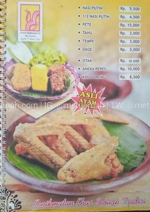 Daftar menu nasi dan lauk.