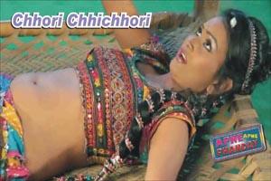 Chhori Chhichhori