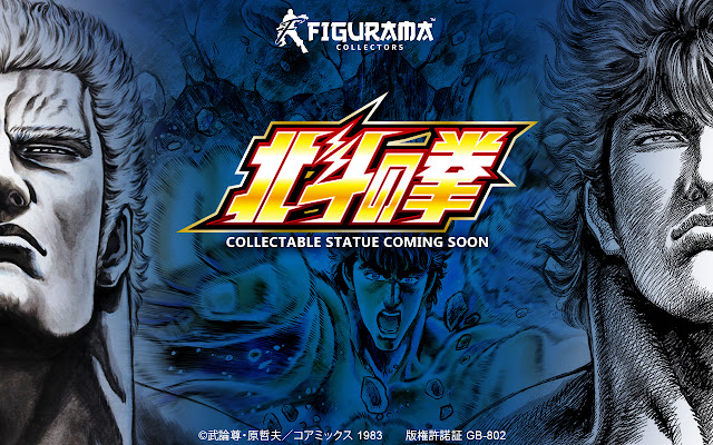 Figurama Collectors anuncia su licencia de Fist of the North Star (Hokuto no Ken).