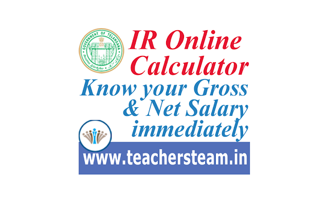 IR online Calculator