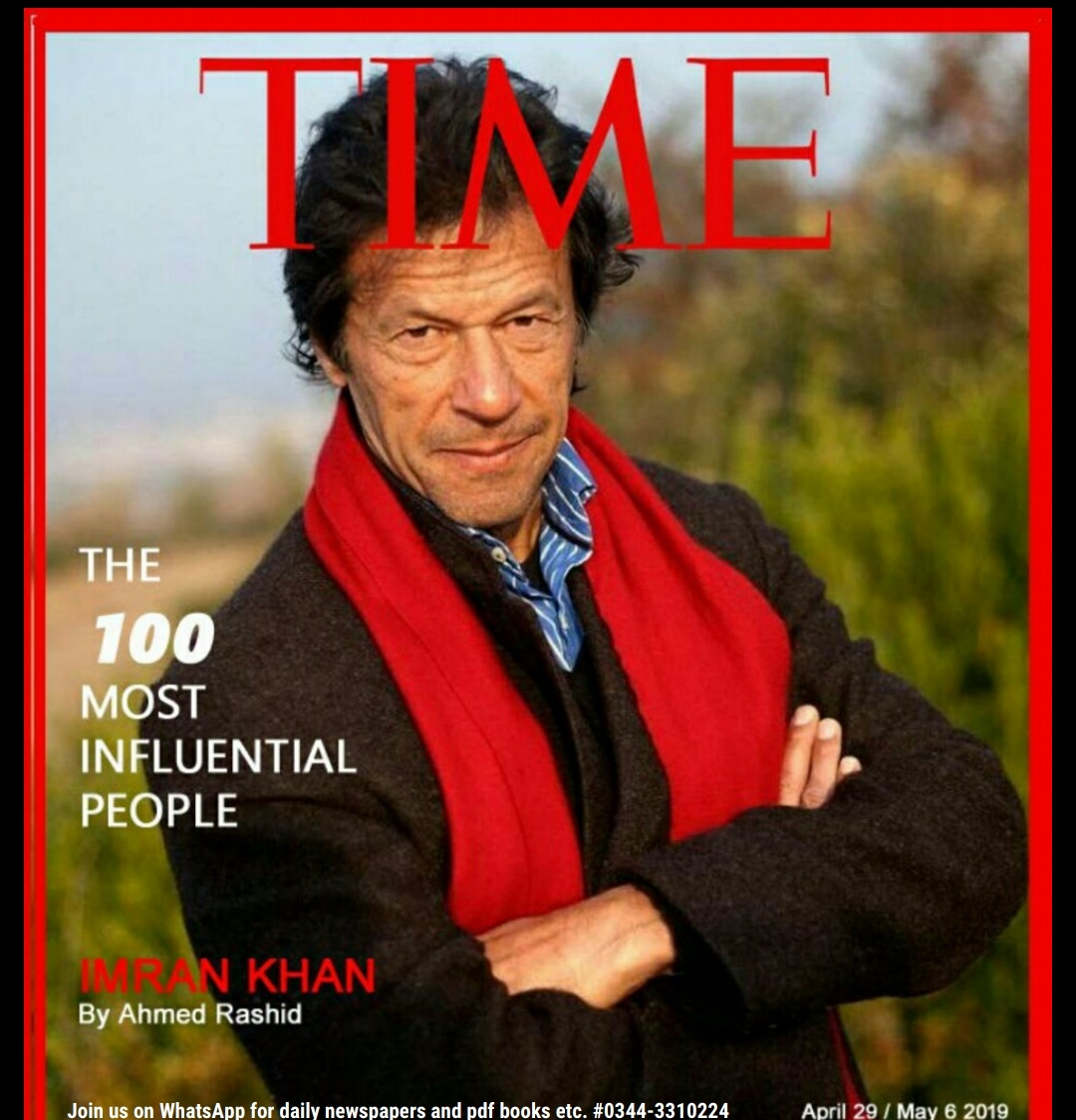 Time Magazine 29th April 6th May 2019 - Top Rated Pakistani NewsPapers