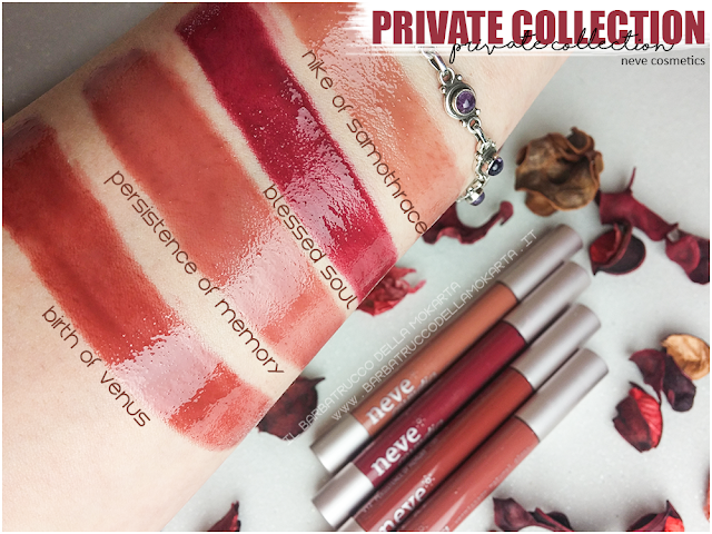 swatch swatches private collection  neve cosmetics