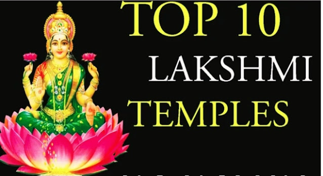 Biggest Maha Lakshmi temple in india