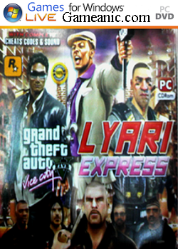 Gta Lyari Express Game Cover