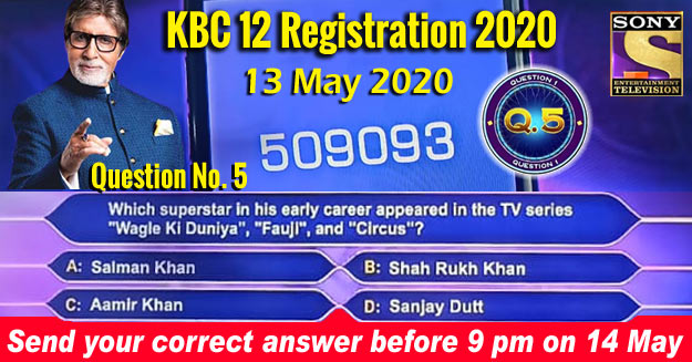 kbc 2020 registration question no 5
