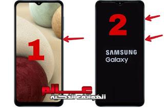 كيفية فرمتة ﻮاعادة ضبط المصنع ﺳﺎﻣﻮﺳﻨﺞ جلاكسي Samsung Galaxy A12