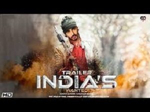 Indias Most Wanted  Movie, Indias Most Wanted  Movie Trailer, Indias Most Wanted  Movie Raj Kumar Gupta, Indias Most Wanted  Movie  Arjun Kapoor, India Most Wanted  Movie SONG, Indias Most Wanted Movie DOWNLOAD,