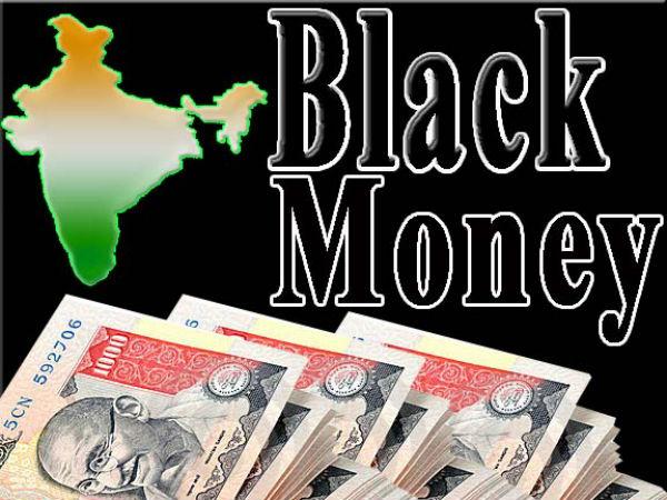 Black Money - काला धन अब तेरा खेल ख़त्म…… आ गया मोदी का एक और हथियारा