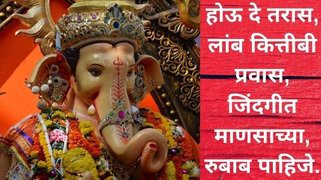 Marathi-Inspirational-Quotes