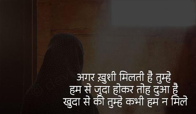 heart touching alone status in hindi
