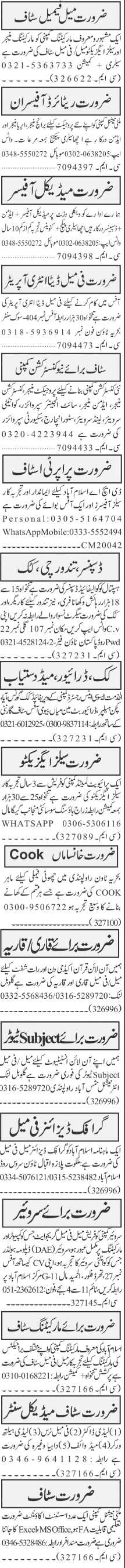 Daily Jang Newspaper Sunday Classified Miscellaneous Staff Jobs Feb 2021