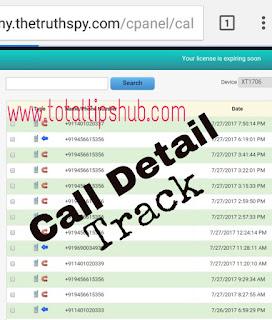 Gf/Bf Kisi Ka Bhi Call Record Track/Control  Kaise Kare