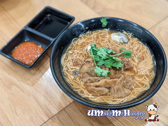 Oyster & Chitterling Mee Sua 综合面线